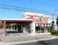 コバック姫路白浜店